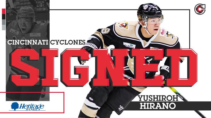Cyclones Sign Yushiroh Hirano